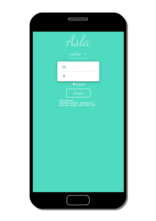 เล่น SBOBET ด้วยมือถือ ผ่าน Asla application