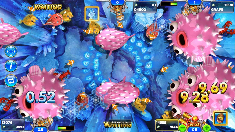 เกมยิงปลาออนไลน์เล่นง่ายได้เงินจริงอีกหนึ่งตัวเลือกของเกมออนไลน์