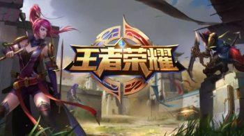 King Of Glory เกม MOBA ยอดนิยมกับการเดิมพันอีสปอร์ต